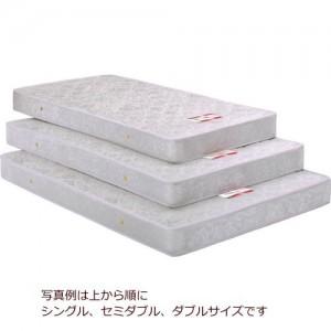 S ¥28,000→¥11,200