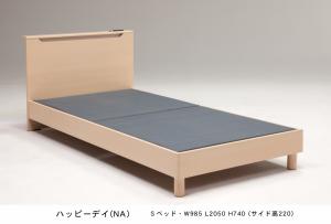 ¥54,000→¥21,600